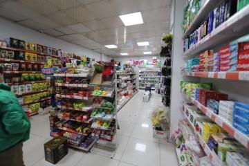محل استثماري للبيع في إسطنبول الأوروبية، بمساحة 500 متر مربع