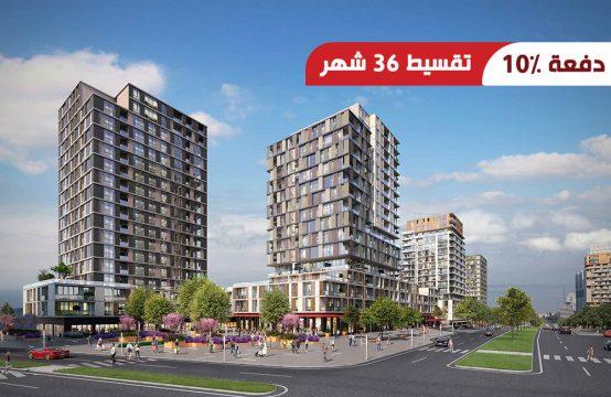 شقق سكنية في اسطنبول – بهشا شهير ضمن مجمع سكني راقي || PRO 048