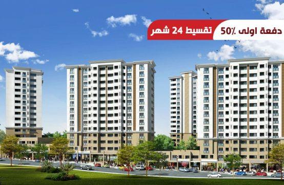 شقق للبيع في باشاك شهير ضمن مشروع سكني متكامل || PRO 043