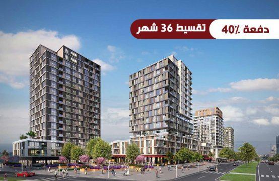 شقق للبيع في إسطنبول ضمن ارقى المشاريع السكنية في منطقة بهشا شهير || PRO 048