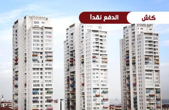 PR003 شقق رخيصة ضمن مجمع سكني