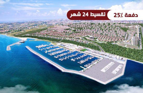 شقق للبيع في اسطنبول – بيليك دوزو ضمن مدينة ساحلية متكاملة || PRO 056