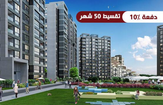PR059 استثماري مميز في قلب باشاك شهير