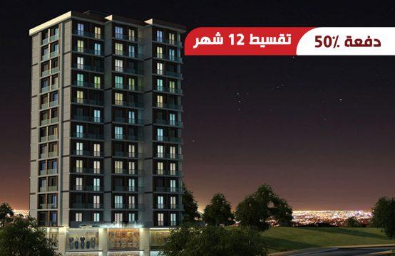 شقق رخيصة للبيع في إسطنبول – أسنيورت || PRO 064