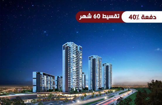 شقق سكنية  للبيع في إسطنبول – بضمان الحكومة التركية PRO 074