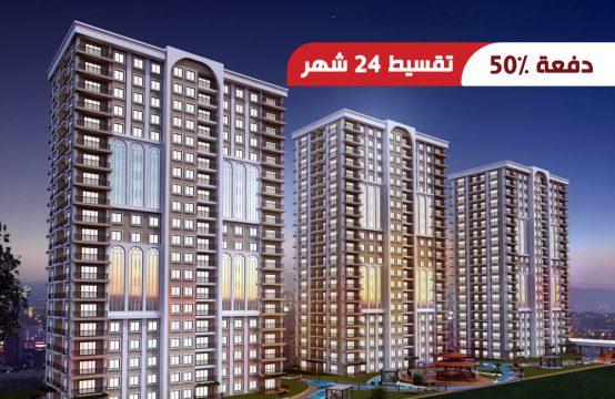 شقق سكنية للبيع في منطقة اسنيورت – إسطنبول || PRO 087