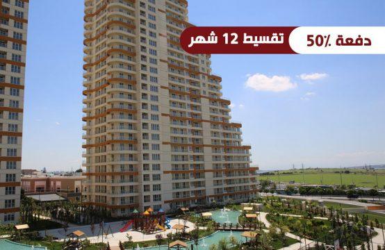 شقق للبيع في بهشة شهير اسطنبول PR083