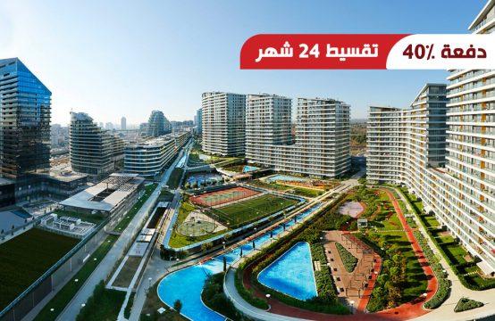 شقق سكنية فاخرة للبيع في إسطنبول – باغجلار || PRO 057