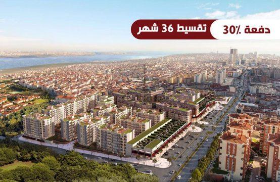 شقق للبيع في اسنيورت اسطنبول (PR094)