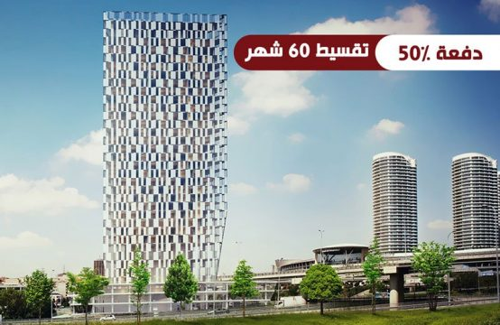شقق استثمارية للبيع في اسطنبول مشروع (PR-097)