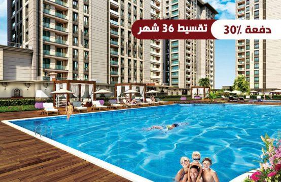 شقق للبيع في اسطنبول بيليك دوزو المشروع (PR096)