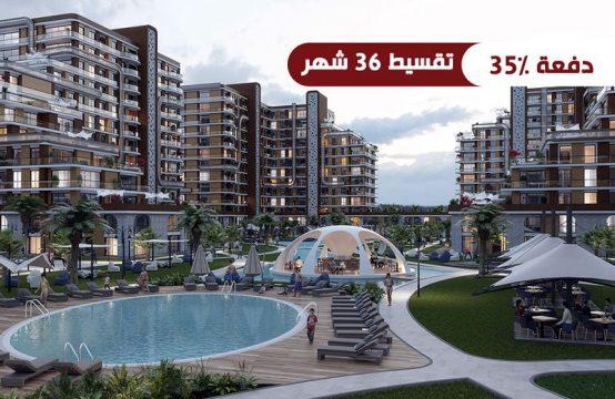 شقق للبيع في اسطنبول بيليك دوزو بالتقسيط المشروع (PR095)