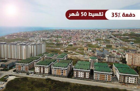 شقق للبيع في اسطنبول &#8211&#x3B; بيلك دوزو (مشروع -PR100)