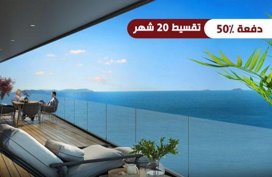 شقق استثمارية للبيع في اسطنبول مشروع (PR-098)