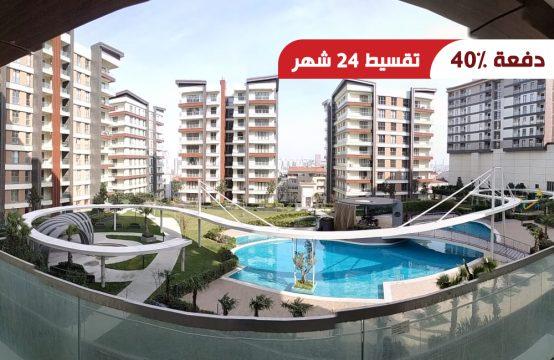 شقق للبيع في منطقة بيليك دوزو إسطنبول ضمن ارقى المجمعات السكنية || PRO 134
