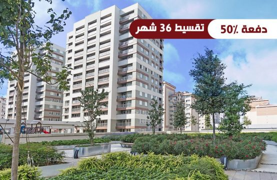 شقق سكنية للبيع ضمن ارقى مجمعات إسطنبول &#8211&#x3B; بيليك دوزو  &#8211&#x3B; PRO123 &#8211&#x3B;