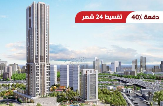 شقق سكنية للبيع في إسطنبول – أسنيورت ||  PRO 122