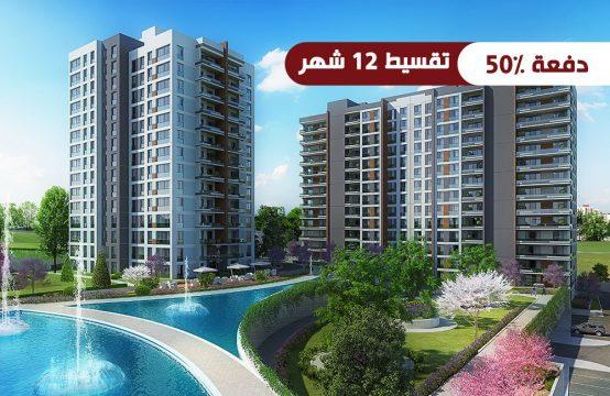 شقق إستثمارية للبيع في قلب اسطنبول > باشاك شهير   &#8211&#x3B; PRO 136 &#8211&#x3B;