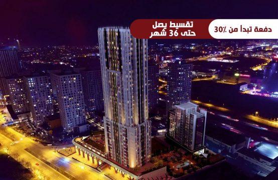 شقق سكنية للبيع في إسطنبول  &#8211&#x3B; PRO 122 &#8211&#x3B;