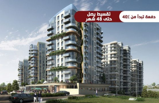 Luxury apartments for sale in Istanbul &#8211&#x3B; PRO 126