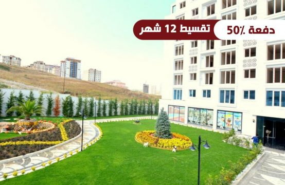 شقق للبيع في إسطنبول اسنيورت  – PRO115 –