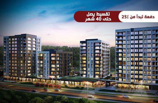 شقق سكنية للبيع في مركز إسطنبول -PRO 131 –