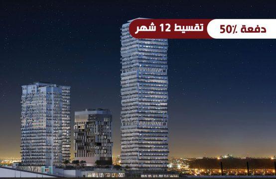شقق إستثمارية بنظام فندقي متكامل للبيع في إسطنبول PRO 139