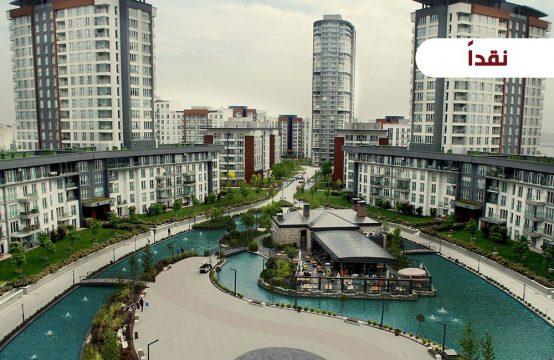 شقق للبيع في إسطنبول ضمن اضخم المجمعات السكنية PRO 148
