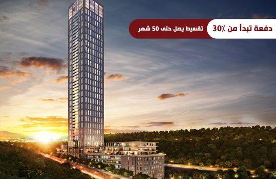 شقق سكنية فاخرة للبيع في إسطنبول &#8211&#x3B; مسلك PRO 132