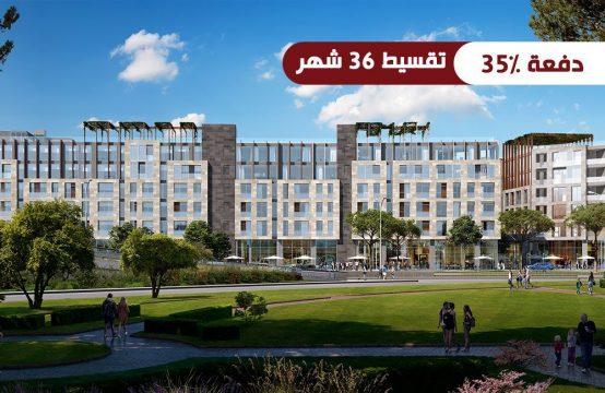 شقق إستثمارية للطلاب للبيع في إسطنبول – كوشوك شكمجة || PRO 138