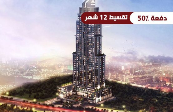 شقق سكنية بتصاميم عصرية حديثة PRO 144