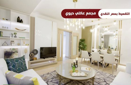 ضمن مجمع سكني عائلي شقة غرفتين وصالة بسعر 360.000 ليرة فقط !! OFFER 087