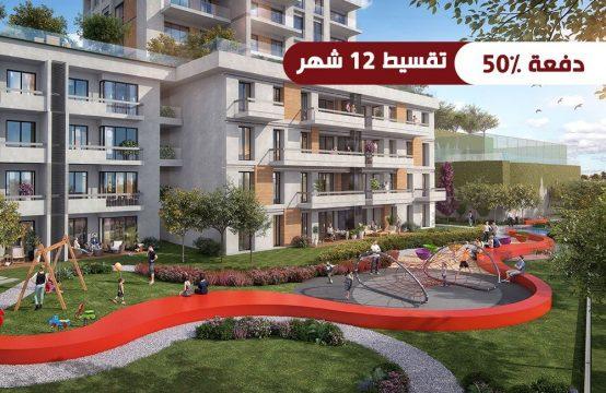 شقق للبيع في إسطنبول مشروع مميز للسكن والإستثمار PRO 149