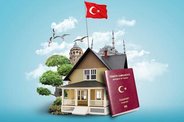 الجواز التركي ، أهميته وطريقة الحصول على الجنسية التركية عبر الإستثمار العقاري !!