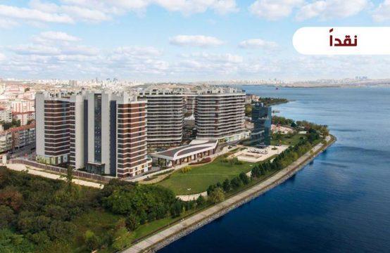 شقق للبيع في إسطنبول &#8211&#x3B; بإطلالات بحرية بانورامية PRO 157
