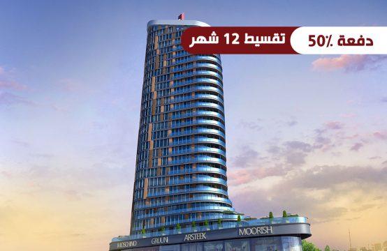 شقق استثمارية للبيع في إسطنبولالأوروبية  || PRO 112