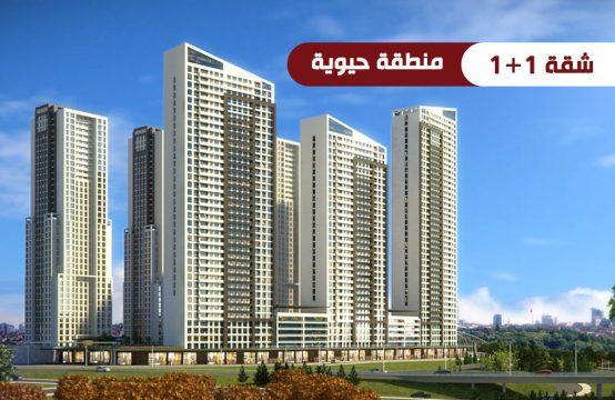 شقة للبيع في إسطنبول – اسنيورت بسعر 215.000 ليرة فقط REF 344