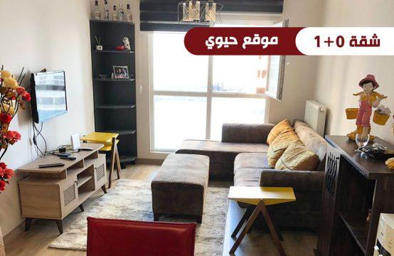 شقة 0+1 للبيع في إسطنبول – اسنيورت بسعر 150.000 ليرة تركية || REF 350
