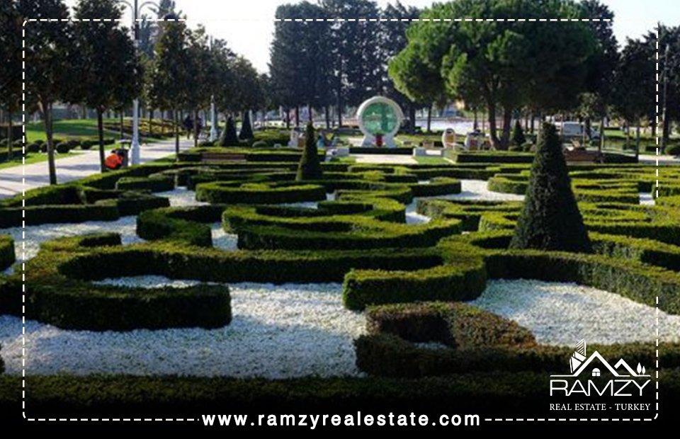 حديقة ماشكا في نيشان تشي