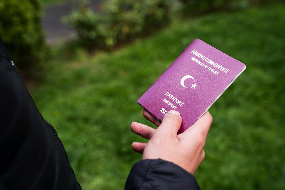 كيفية الحصول على الجنسية التركية والجواز التركي ؟