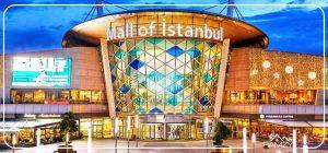 شقق للبيع في إسطنبول باغجلار