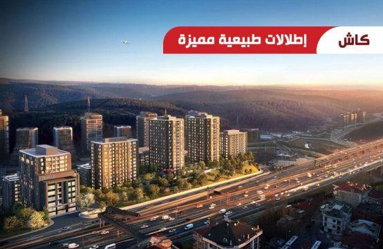 شقق للبيع في منطقة مسلك ضمن ارقى المجمعات السكنية || PRO 159