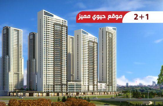 شقة 2+1 للبيع في إسطنبول &#8211&#x3B; أسنيورت بسعر 295.000 ليرة تركية || REF 353