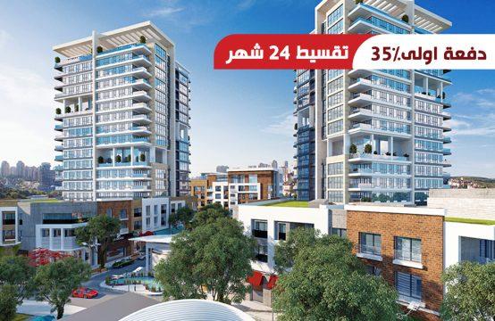 شقق فاخرة للبيع في إسطنبول – بهشا شهير بدفعة أولى 35% وأقساط حتى 24 شهر || PRO 161