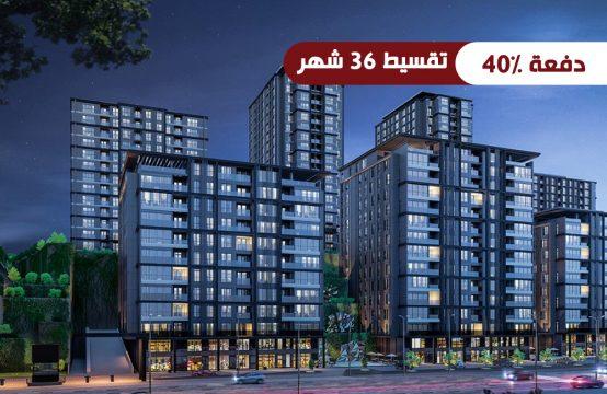 شقق للبيع في إسطنبول – مسلك ضمن ارقى المجمعات السكنية PRO 159