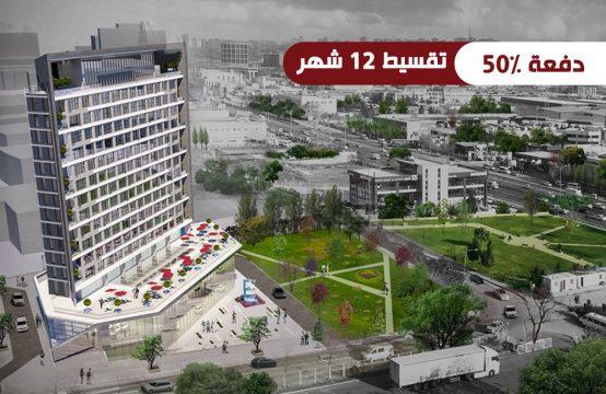 شقق إستثمارية للبيع في إسطنبول &#8211&#x3B; غونيشلي PRO 127