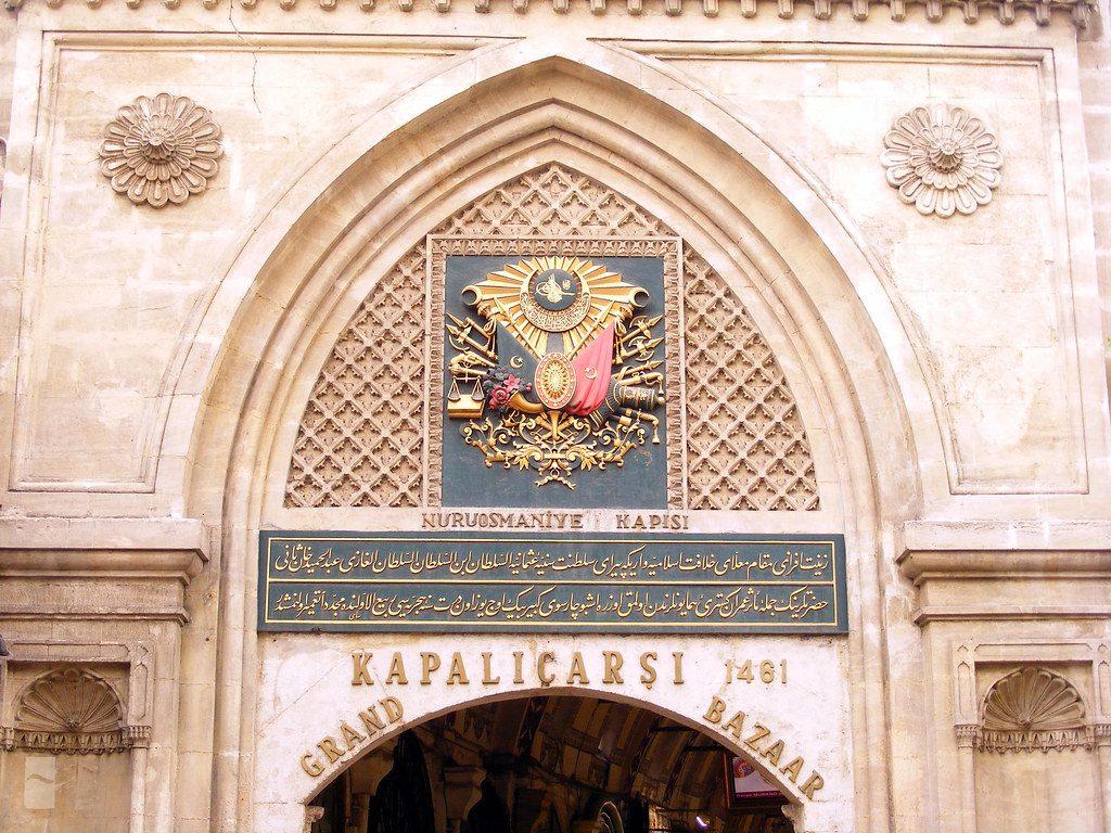 موقع السوق المسقوف في إسطنبول
