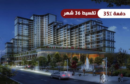 شقق للبيع في إسطنبول ضمن ارقى المشاريع السكنية في منطقة بهشا شهير || PRO  106