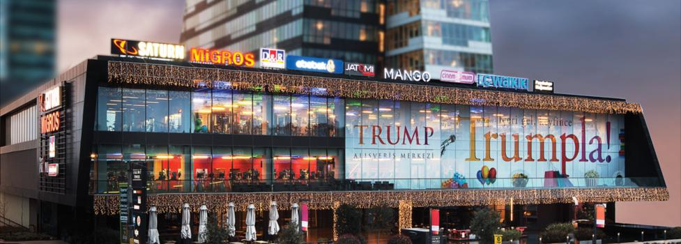 مول ترامب تاورز Trump Towers Mall