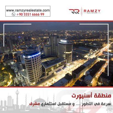 Image for أفضل المناطق في إسطنبول : منطقة اسنيورت سرعة في التطور … مستقبل مشرق